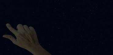 La noche no existe sin aquello que la llena